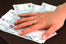 СК: Экс-начальница отдела опеки мэрии Славска похитила 1 млн рублей у недееспособной пенсионерки