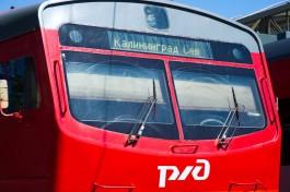 В новогодние праздники в регионе изменят расписание пригородных поездов