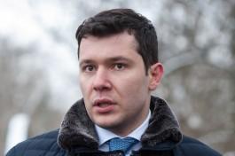 Алиханов раскрыл подробности сделки по выкупу Дома Советов