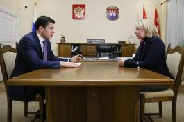 Шевцова возглавила министерство сельского хозяйства области
