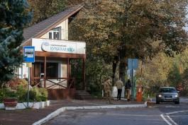 Калина: Стоимость въезда наКуршскуюкосу летом может вырасти до 1500 рублей