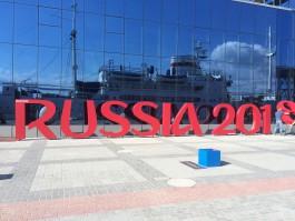 У Музея Мирового океана поставили большие буквы Russia 2018