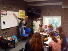 Лето с пользой проведи — учить польский приходи!
