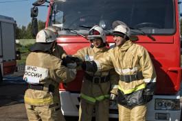 Добровольная пожарная дружина «Ростелекома» в Калининграде стала лучшей в регионе