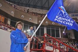 «Единая Россия» изменила список победителей праймериз в Калининградской области