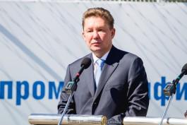Алексей Миллер: Приоритеты Калининградской области по газификации расставлены абсолютно правильно
