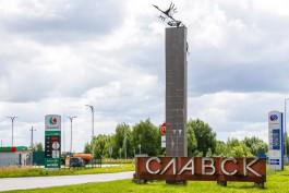Суд рассмотрит дело бывшего сити-менеджера Славска, обвиняемого в мошенничестве