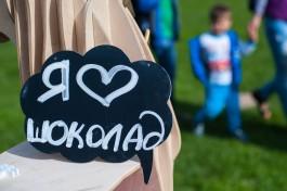 «Кант в шоколаде»: на острове в Калининграде отмечают Всемирный день любимого лакомства