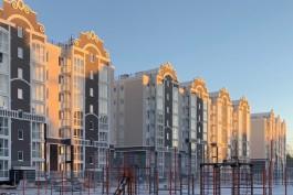 «Комфорт по приятной цене»: первая очередь комплекса «Грюнштадт» готова к заселению