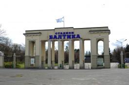 Алиханов анонсировал строительство шести теннисных кортов вместо катка на стадионе «Балтика»