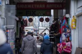Более 14% жителей Калининградской области находятся за чертой бедности