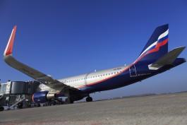 «Аэрофлот»: Загрузка рейсов из Калининграда в Москву и Санкт-Петербург составляет почти 100%