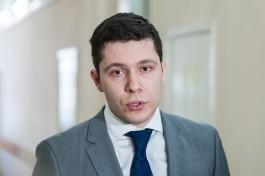 Антон Алиханов: Уникальность моей карьеры несколько переоценена