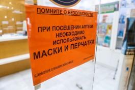 В Гурьевском округе решили каждый день проводить коронавирусные рейды в транспорте и магазинах