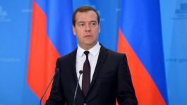 Дмитрий Медведев: Правительство будет делать всё для того, чтобы калининградский регион динамично развивался