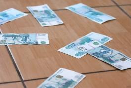 Бюджет Калининграда недополучил 57 миллионов рублей налога на имущество физических лиц