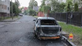 Жителю Калининграда грозит пять лет тюрьмы за поджог «Шкоды»