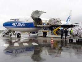 Авиакомпания «Атран» запустила грузовые рейсы в Калининград