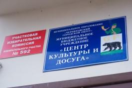 В Черняховске суд потребовал убрать латинские буквы G и F с герба города