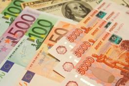 За три года размер банковских вкладов в Калининградской области вырос на 26,3%