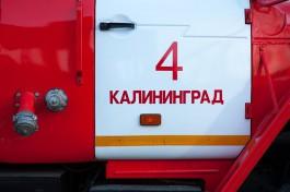 При пожаре на улице Дзержинского в Калининграде пострадал мужчина