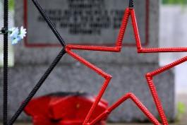 Литва посоветовала России вести диалог с муниципалитетами по обустройству воинских захоронений