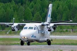 Авиакомпания «Скол» с 11 июня начнёт летать из Калининграда в Минск
