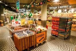 «Новые в городе»: чем «Пятёрочка» отличается от других магазинов Калининградской области