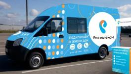 В Калининградской области впервые заработал передвижной офис «Ростелекома»