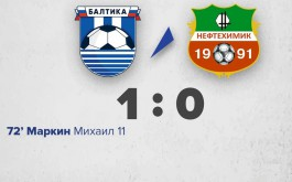 «Балтика» на своём поле обыграла «Нефтехимик» и вплотную подобралась к зоне стыковых матчей