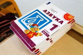 В Калининграде проверили организацию обучения в школе №38 после сообщений о «платных» домашних заданиях