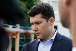 «Приятного мало»: жители Славска пожаловались Алиханову на вонь от молоковозов