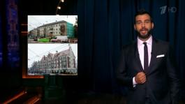«Верните старый дизайн»: Ургант пошутил о ремонте домов на Ленинском проспекте в Калининграде