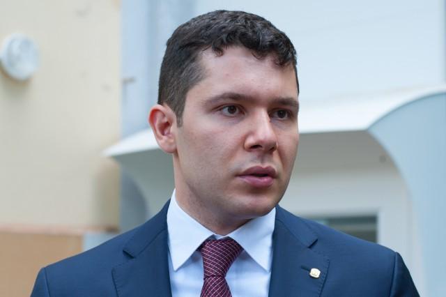Алиханов стал зарегистрированным кандидатом напост губернатора Калининградской области