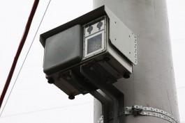 ГИБДД установил четыре новых фоторадара на дорогах Калининградской области