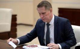 Глава Минздрава посетит Калининград после заявления о нехватке коек для ковирусных больных