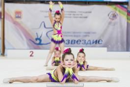 «Балтийская волна»: в турнире по эстетической гимнастике выступили команды из 14 городов