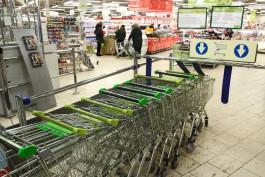 Жительница Калининграда засудила супермаркет, работник которого сбил её тележкой