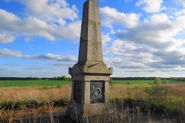 Власти перенесут обелиск в честь сражения у гросс-егерсдорфского сражения под Черняховском