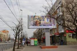 В центре Калининграда разместили социальную рекламу о комендантском часе
