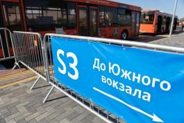 В день матча «Балтики» в Кубке России на Остров будут ходить шаттлы