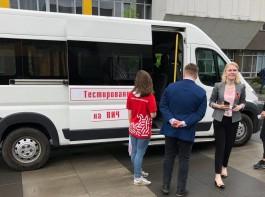 За неделю почти пять тысяч жителей Калининградской области прошли тест на ВИЧ