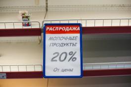 В Калининграде закрывают продуктовые магазины торговой сети «Вестер»