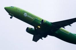 S7 планирует запустить рейсы из Новосибирска в Калининград