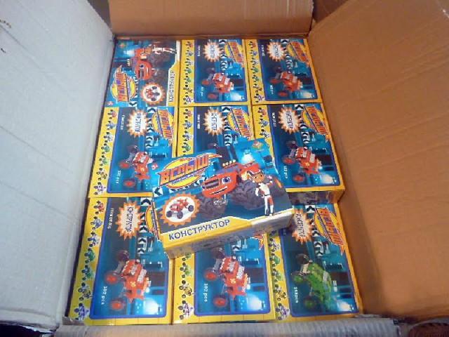 Неменее 6 тыс. контрафактных игрушек изКитая задержаны вКалининграде