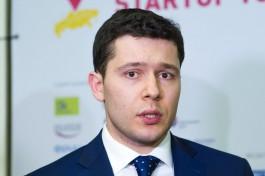 Алиханов поручил найти места в летних лагерях для детей из Иркутской области