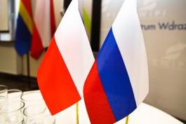 Россия отказалась принимать участие в группе по сложным вопросам с Польшей