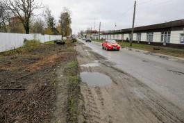 «Раскопали и пропали»: что происходит с реконструкцией улицы Гагарина в Калининграде