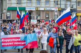 Координатора штаба Навального в Калининграде оштрафовали на 150 тысяч рублей за акцию 9 сентября