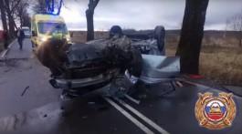 В Гурьевском округе «Лада» врезалась в дерево: погиб пассажир
